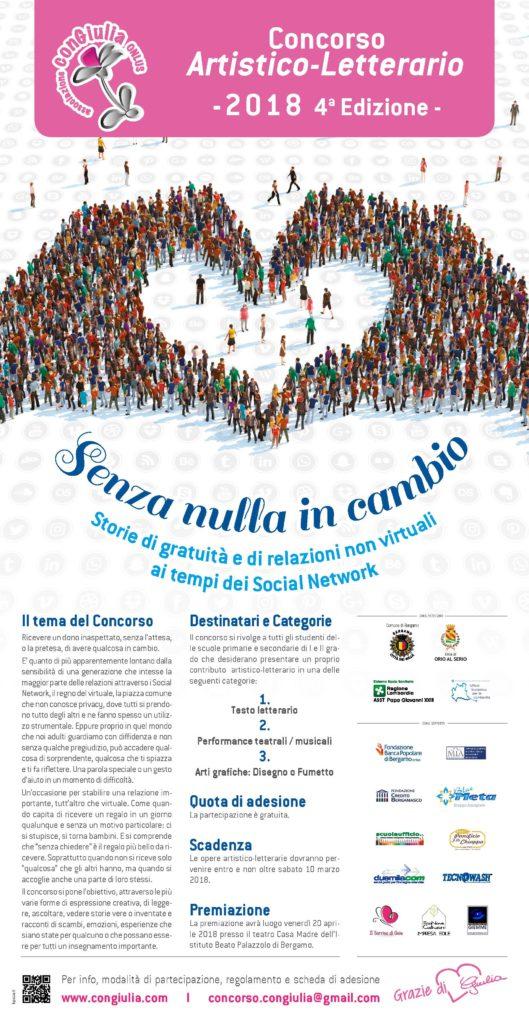 locandina SENZA NULLA IN CAMBIO_Concorso conGiulia 2018
